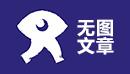 如新中国:打造值得信赖的产品 未来会侧重于个人健康保养相关产品的运营