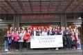 香港新界东西贡将军澳妇女会一行赴金日参观交流