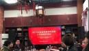 福瑞达美业副总经理杨素珍获得国家药监局和百度百科的表彰