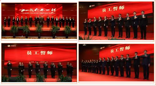 双迪总部员工2019年度总结表彰大会隆重举行