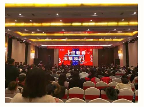 VV•天福天美仕迎新春产品推广会报道