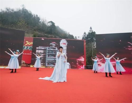 铸源集团龙焱系统,彤骏系统齐齐哈尔团队成功举办年会盛典