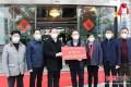 响应号召 安发捐赠5万个防护口罩支援疫情防治