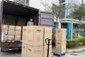 美罗国际集团抗击疫情再出发 定向捐赠物资已送达