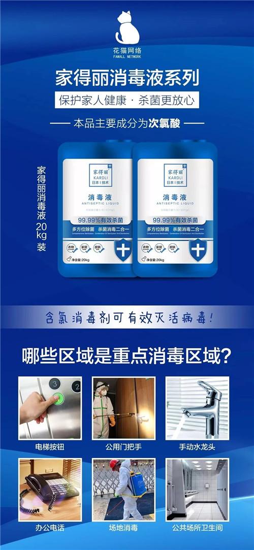 苏州市副市长杨知评走访绿叶,深入调研防疫物资生产情况