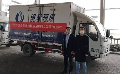 【共战疫情】 韩国艾多美株式会社紧急驰援14万只防疫口罩