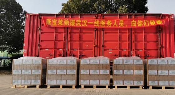 康宝莱向武汉医院捐赠200余万营养物资 共筑防疫堡垒