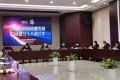 谱写十八载芳华 安惠公司召开2月办公会议