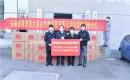 康美来向六安市红十字会爱心捐赠破壁灵芝孢子粉130万元