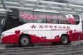 抗击疫情 康美通城人民医院组织开展无偿献血