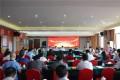 东莞市新冠肺炎疫情防控物资生产企业集体约谈会在金科伟业举行
