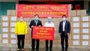 战疫无国界,完美捐赠100万只口罩驰援马来西亚!