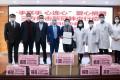 """""""手联手·心连心"""",绿叶向上海市皮肤病医院爱心捐赠消毒物资"""