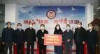 天津铸源向天津市慈善协会捐赠100万元款物