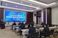 安惠召开2020江海系统市场发展委员会筹委会第二次会议