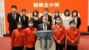 福维克向支援武汉及海外的上海医务工作者捐赠千余台多功能料理机