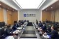 天士力闫希军等集团领导到天津银行总行拜访交流