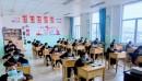 完美在全国贫困地区捐建希望学校已逾100所