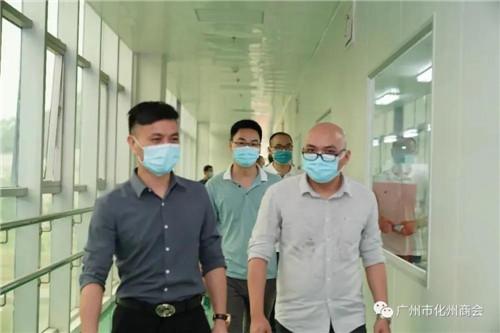富迪高明生产基地迎来广州市化州商会会员走访