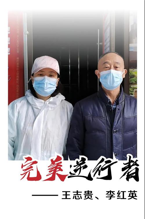 从社区到火神山医院,这群逆行的完美人太美了!