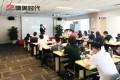 康美时代5月团队市场发展计划会议圆满召开