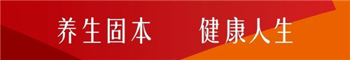 无限极高铁专列以全新品牌形象亮相京沪线