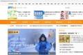无限极独家冠名《知食中国》系列视频上新啦