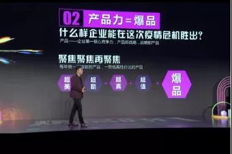 """新消费时代,三生""""三力""""组合拳构建新商业价值"""