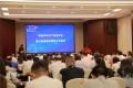 安惠公司董事长陈惠当选南通市知识产权研究会名誉理事长