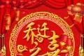 金科伟业(中国)有限公司新办公区域启用仪式