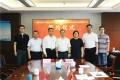 安然纳米植物干细胞项目正式投资落户上海签约仪式!