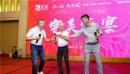 在一起,再出发——完美(中国)业务研讨会盛大召开