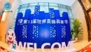 安然公司荣获第13届世界直销品牌节多项荣誉