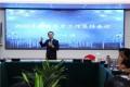 金科伟业(中国)有限公司市场部年中总结会在总部顺利召开