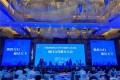 安惠公司董事长陈惠出席全国南通商会合作交流第八次会议