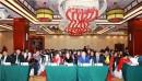 北京同仁堂健康新服务零售平台哈尔滨业务招商会圆满成功