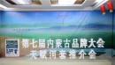 2020年内蒙古百强品牌榜出炉——宇航人再次登榜