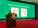 理想:昆明工业大麻行业协会第一次大会举办,促进行业健康可持续发展