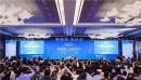 康尔生物再度受邀出席博鳌亚洲论坛全球健康论坛大会