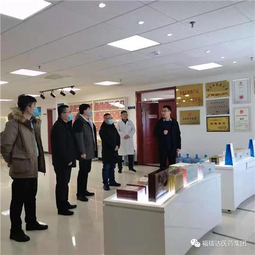 明仁福瑞达对标小组到山东禹泽医药科技有限公司进行对标学习