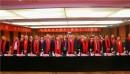 """""""红色引领 创未来""""——卫康2021年春季市场领导人峰会召开"""