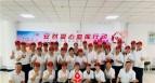 第三届安然爱心血库行动全国范围热烈掀起!