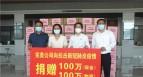 情系扬州,完美公司捐赠现金100万元及物资100万元支援抗疫一线