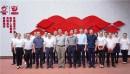 云南多位领导莅临理想华莱云南基地调研指导工作