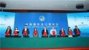 康宝莱正式签约参展2022年第五届进博会