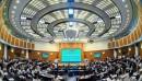 如新参加第六届中国国际绿色创新发展大会