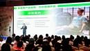 康宝莱健康中国行山东场 揭秘全球营养理念