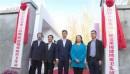康宝莱首个博爱卫生站于济南正式落成