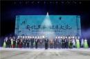 绿之韵胡国安董事长受邀参加第五届湖南·安化黑茶文化节